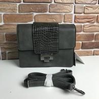 torbe mali sive