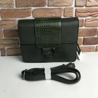 torbe mali zelena